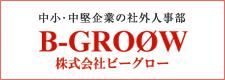 株式会社ビーグロー